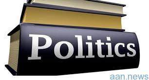مقالات سياسية