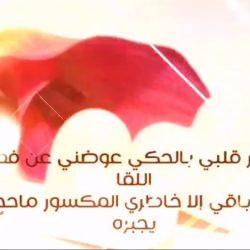 """"""" شهداء الواجب لن ننساكم """"  إقامة سباق الوفاق الرابع بالمدينة """" السبت """""""