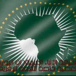 بالفيديو الفيصل أقسمت بالله لن تقفل مدينة الملك عبدالله الاقتصادية