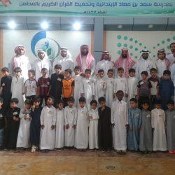 النحاس يشارك في اجتماع الجمعية الدولية للضمان الاجتماعي
