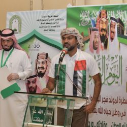البرلمان العربي يناقش قضايا محورية وهامة في جلسته العامة بالقاهرة