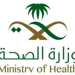 شركة سعودية تحصد المركز الثالث في المؤتمر الرابع عشر لجمعية النحالين الآسيوية