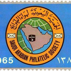 معالي وزير التجارة والاستثمار يتوج ثامر الفرشوطي بوسام حماية المستهلك