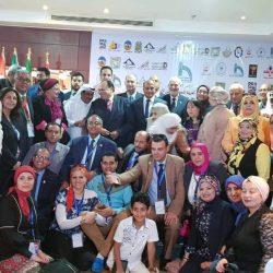 مركز حي الصفا النموذجي يكرم قادة مدارس مكتب تعليم الصفا بمناسبة يوم المعلم العالمي