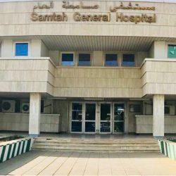 الأردن يشارك في مؤتمر التشريع في تحقيق التنمية المستدامة بالقاهرة