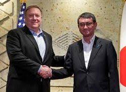 أوكرانيا تنهي معاهدة الصداقة مع روسيا