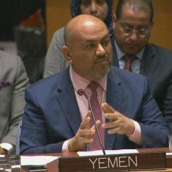 """موريتانيا"""" انطلاق أشغال مؤتمر تعبئة التمويلات لبرنامج الاستثمارات ذات الأولوية … في مجموعة دول الخمس بالساحل."""