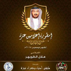 """""""تقني الرياض"""" ينظم المسابقة الوطنية للمهارات"""