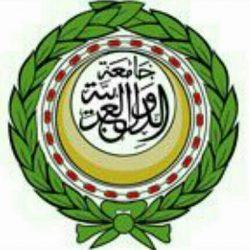 الرياض تستضيف اجتماعات تنفيذي وزراء الإعلام العرب واللجنة الدائمة
