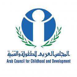السحيباني يشيد بتعاون هيئة الهلال الأحمر السعودي والتدريب التقني في مجال بناء القدرات