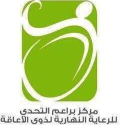 """أبرز نجوم العالم على ملاعب المملكة للمنافسة على صدارة التصنيف العالمي للجولف """"البطولة السعودية الدولية لمحترفي الجولف"""" ترصد جوائز مالية تقدر بأكثر من ٣.٥ مليون دولار"""