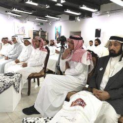 """""""كريستيز"""" تعرض في مزاد دبي مقتنيات من 12 مجموعة فنية عربية"""