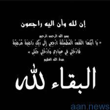 """مسجد """"آل الشيخ"""" يطلق مسابقة قرآنية"""