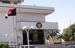 مجلس الوزراء اليمني يدين الهجوم الإرهابي الذي استهدف محطتي نفط بالمملكة والعمل التخريبي الذي استهدف سفنًا تجارية بالإمارات