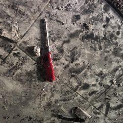 مصر تدين بشدَّة استهداف ميليشيات الحوثي لمطاري أبها وجازان بالسعودية