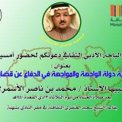 رئيس العراق يستقبل سفير مملكة البحرين في بغداد