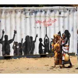 فنان العرب يقدم لجمهور الباحة هدايا لا تليق الا باحبابه