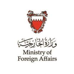«الخارجية»: نقل مواطن إيراني إلى سلطنة عُمان بعد تقديم الرعاية الطبية له بالمملكة