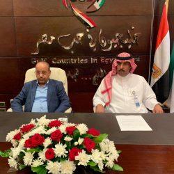 مجموعة البنك الدولي تشيد بجهود الكويت في تحقيق أهداف التنمية المستدامة