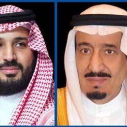 الديوان الملكي: وفاة والدة الأمير نواف بن مساعد بن عبدالعزيز آل سعود