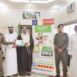 بمناسبة اليوم الوطني89 ..خصومات 50٪ في شركة الخليج للتدريب فرع مكة المكرمة