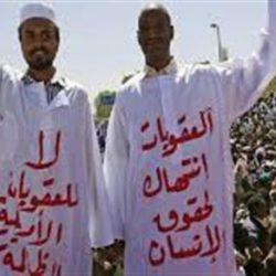 """""""#التحالف"""": اعتراض وإسقاط طائرة """"مسيّرة"""" أطلقتها #مليشيا_الحوثي الإرهابية باتجاه #المملكة"""