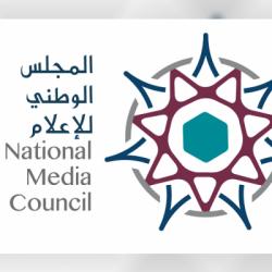 السيسي يصدر قرار جمهوري بتعيين نائب عام جديد