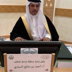 تقني مكة يؤهل 875 مواطن ومواطنة في الأسبوع الأول من برنامج أُتقن 5