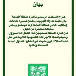 """في اتصال هاتفي.. الملك سلمان يعزي ولي عهد أبو ظبي في وفاة """"سلطان بن زايد"""""""