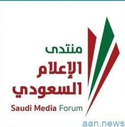 ذكرى البيعة / خادم الحرمين الشريفين .. مسيرة وطن ورفاهية مواطن