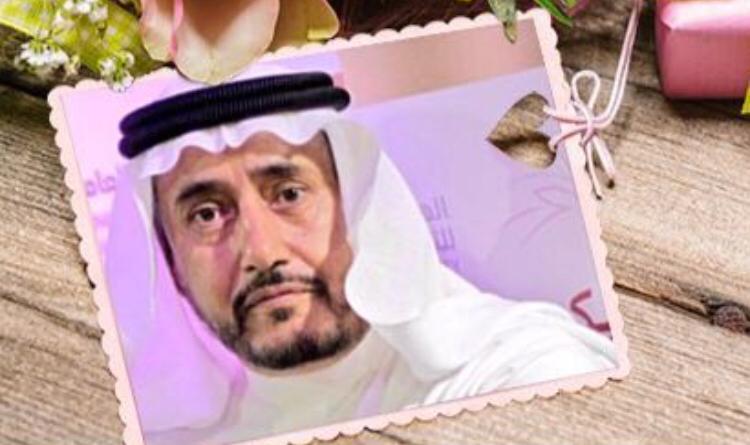 بمناسبة الذكرى الخامسة لبيعة خادم الحرمين الشريفين الملك سلمان سلمه الله