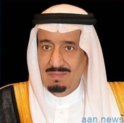 الرياض تحتضن الأربعاء احتفالية كازاخستان بالذكري 28 لاستقلالها