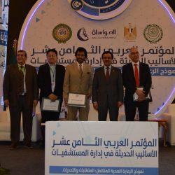 المؤتمر السعودي التاسع للشبكات الذكية ٢٠١٩ يطلق تسع ورش عمل تحضيرية لانطلاقه