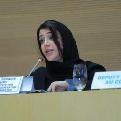 جمعية سيدات أعمال مصر21 تطلق النسخة السادسة من مؤتمرها السنوي الدولي