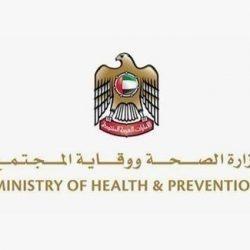 «#الصحة»: تسجيل 23 وفاة و1877 إصابة جديدة بـ«#كورونا» وشفاء 3559 حالة