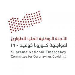 وسام فتوح: مؤتمر تفاعلي لكبار الشخصيات المصرفية العربية بمشاركة صندوق النقد الدولي والاحتياطي الفدرالي الاميركي