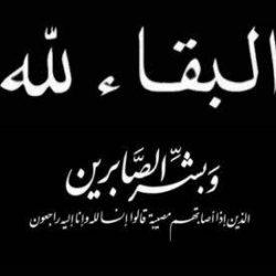 الرئاسة اللبنانية: الرئيس عون يستدعى سعد الحريرى لتكليفه بتشكيل الحكومة الجديدة