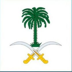 الشركة السعودية للخدمات الأرضية توقّع اتفاقية للتدريب والتوظيف مع أكاديمية أكسفورد السعودية للطيران