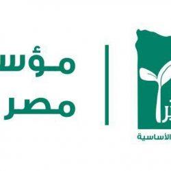 الهيئة العامة للعقار تقيم ورشة عمل لتأهيل الكوادر الوطنية في القطاع العقاري