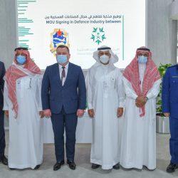 معرض الدفاع العالمي 2022 يعلن الشركة السعودية للصناعات العسكرية SAMI شريكاً استراتيجياً*