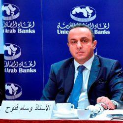 *البرلمان العربي يدشن المرصد العربي لحقوق الإنسان في جلسته العامة الاثنين