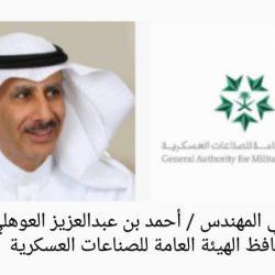 البرلمان العربي يبحث تعزيز التعاون ومنظمة المرأة العربية في دعم قضية مكافحة العنف ضد المرأة