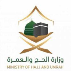 شركة الرياضة السعودية تحصل على الحقوق الحصرية لبث مسابقات الاتحاد الآسيوي لكرة القدم بالمملكة