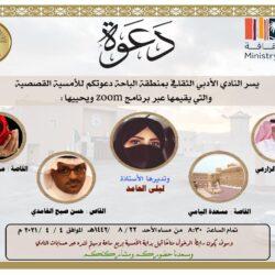 غرفة تبوك توقع مذكرة تفاهم مع بنك الرياض لدعم المشاريع الصغيرة والمتوسطة