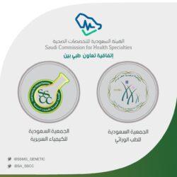 كوانتم تحصل على تمويل بقيمة 10 ملايين ريال سعودي بقيادة الاستثمارات التقنية وفيجن فينتشرز
