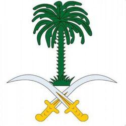 أمير تبوك يستقبل مدير فرع البنك المركزي السعودي بالمنطقة