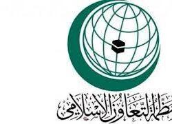الأمم المتحدة تدين أعمال العنف في الأراضي الفلسطينية المحتلة