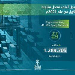 هيئة الإذاعة والتلفزيون تطلق موقعين لقناتي السعودية و sbc