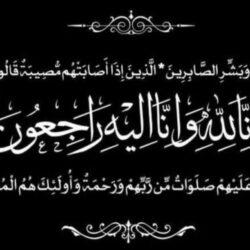 #عاجل  #خادم_الحرمين_الشريفين يوجه كلمة للمواطنين والمقيمين وعموم المسلمين بمناسبة #عيد_الفطر المبارك