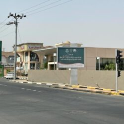 عقارات الدولة تستعرض تجربتها مع وزارة الإسكان العمانية